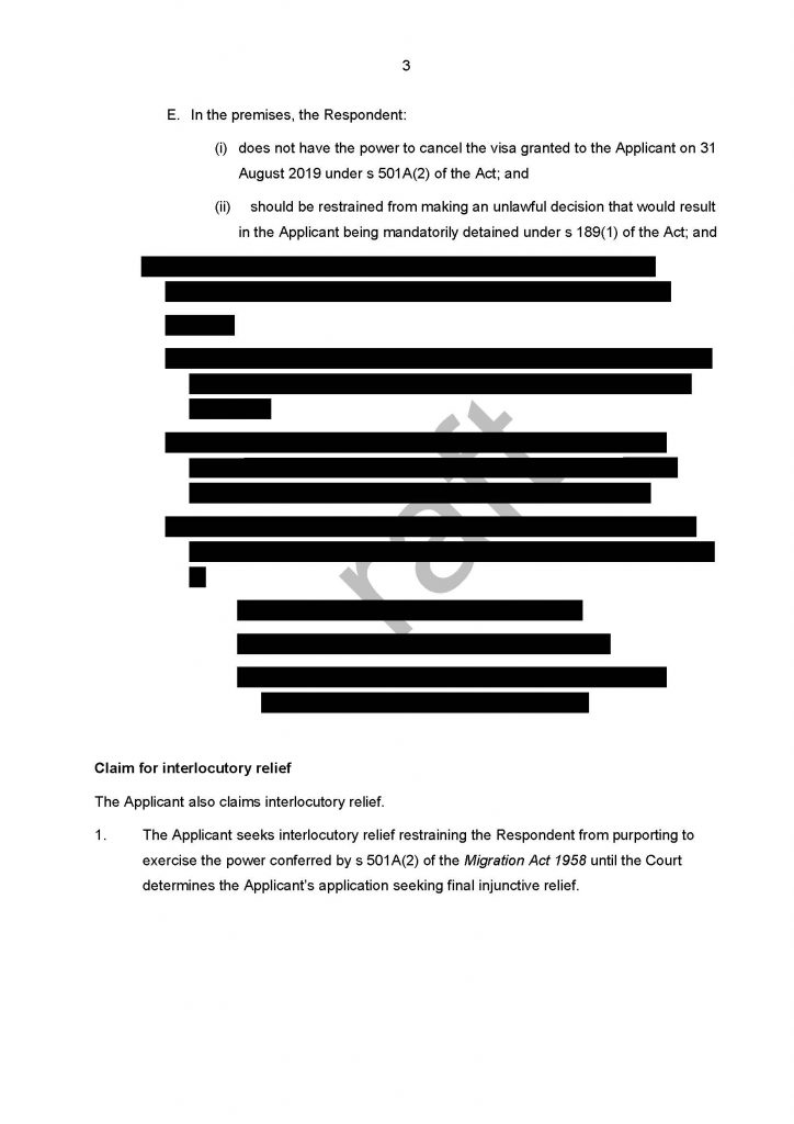 Draft Application (Page 3)